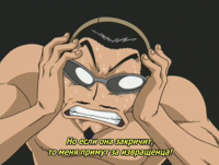 School_Rumble_[12_of_26]_[ru_jp]_[Absurd_-_Eladiel.jpg