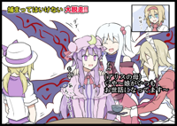 __patchouli_knowledge_alice_margatroid_shinki_yume.jpg