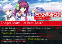 Angel-Beats-1st-beat.png