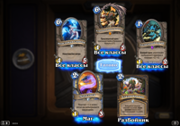 Hearthstone-Screenshot-04-25-19-18.54.53.png