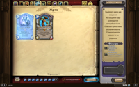 Hearthstone-Screenshot-04-27-19-10.16.31.png