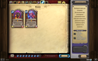 Hearthstone-Screenshot-04-27-19-10.16.49.png